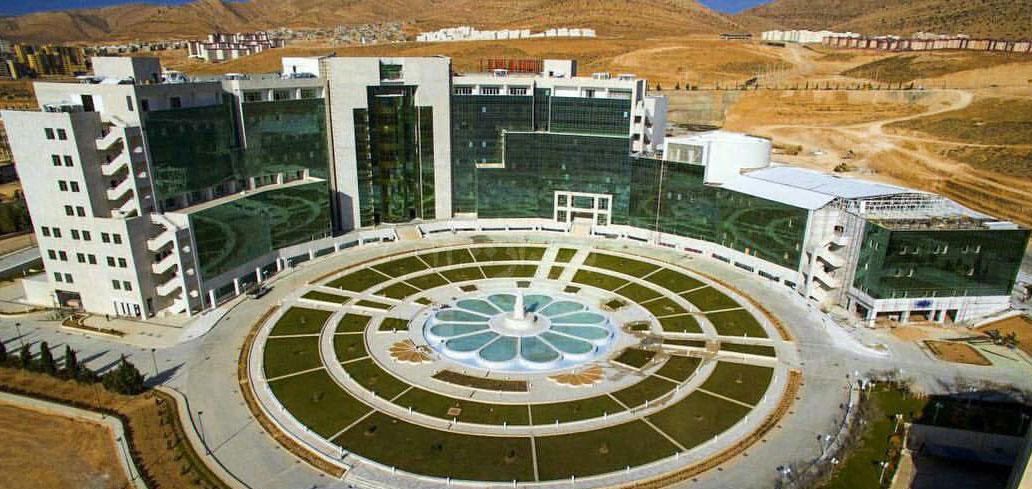 بیمارستان بوعلی شیراز