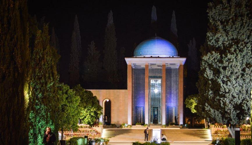 سعدیه شیراز
