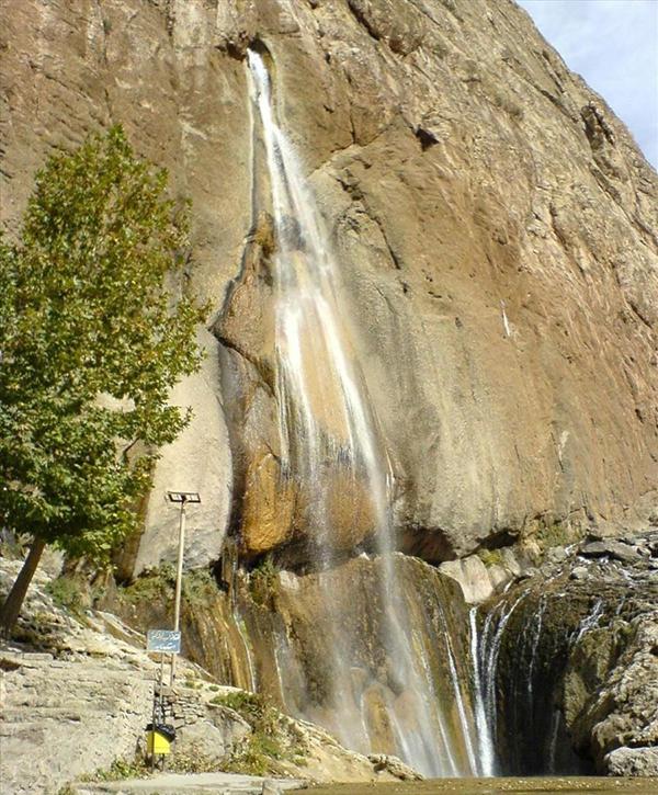 آبشار لادر