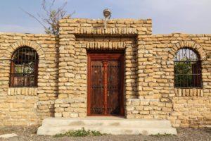 قصه ی اقامتگاه بربو آرامش (1)