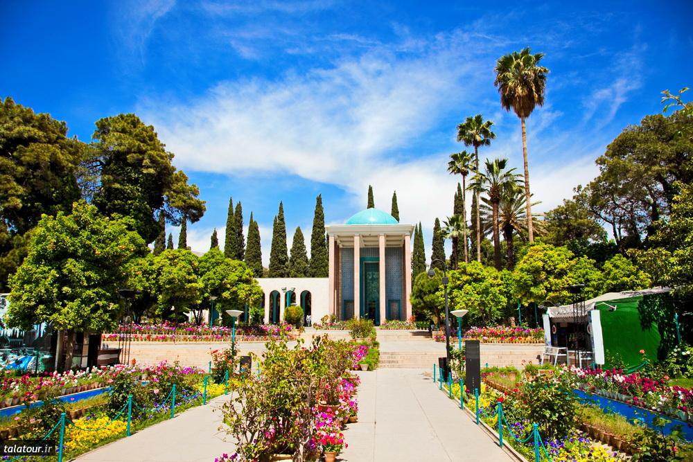 Photo of Travel to Shiraz